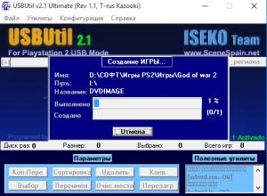 USBUtil4