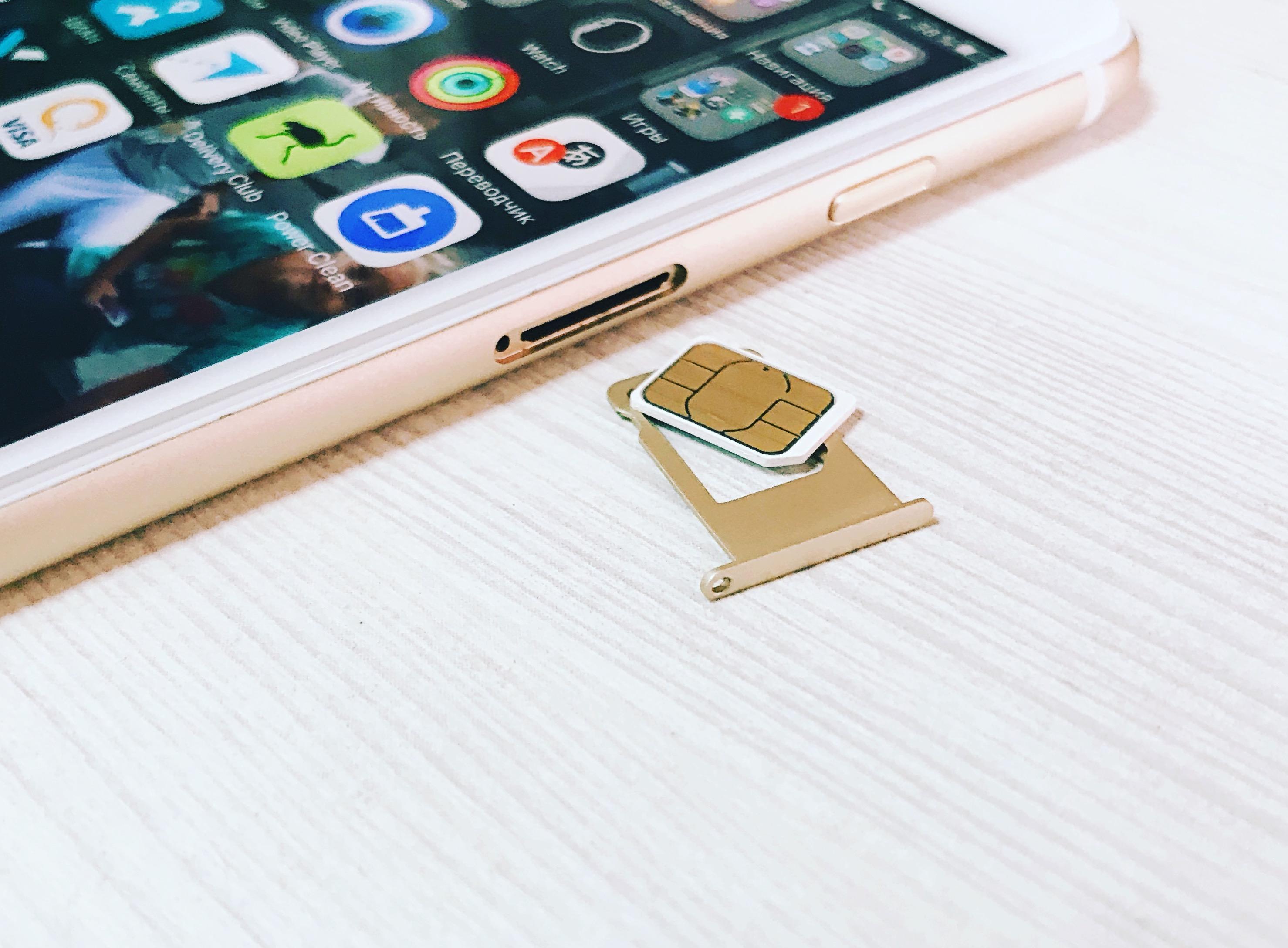 Что делать если телефон не видит Sim-карту!?